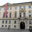 Austrian administrative court in vienna — Stock Photo