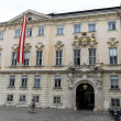 Austrian administrative court in vienna — ストック写真