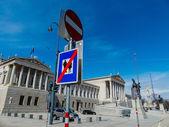 österreich, wien, parlament — Stockfoto