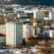 Stock Photo: Blocks of flats in graz