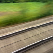 Rails of the railway. train — Stock Photo