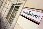 Austria, vienna, administrative court — Stock Photo