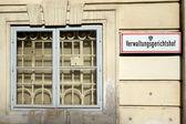 Austria, vienna, administrative court — Стоковое фото