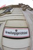 Oostenrijkse administratieve rechtbank in wenen — Stockfoto