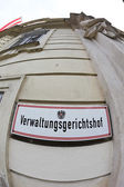 Tribunal administrativo austríaco, em viena — Foto Stock