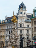 Austria, vienna, graben — Stock Photo