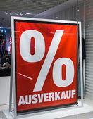 Försäljning i kommersiella — Stockfoto