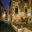 Italy - venice at night — Stock Photo