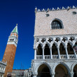 Italy, venice. st. mark's square and campanile — Stock Photo