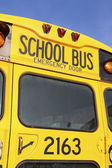 American school bus — Stock Photo