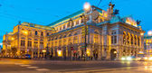 Wenen. oostenrijk. opera — Stockfoto