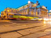Vienna. austria. opera — Stock Photo