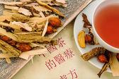 Chá para a medicina tradicional chinesa — Fotografia Stock