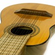 Body of a charango - Stock Photo