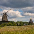 Mill in summer day — Stock Photo