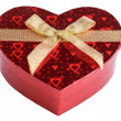 Royalty-Free Stock Photo: Red heart box