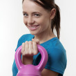 Stock Photo: Weight training program