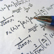 Mathematics — Stock Photo #13881504