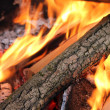 Stock Photo: Flaming Logs On Fire
