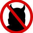 No devil — Stock Vector