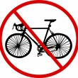 Stock Vector: No bicycle