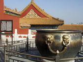 Decorative brass vessel in one of the squares of the Forbidden City in Beij — Stock Photo