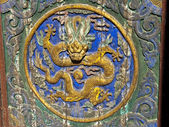 The dragon is a common decorative motif - this its from Wutai Shan — Stock Photo