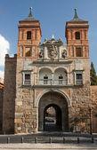 Cambron Gate in Toledo — Stock Photo