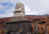 Statue and ropeway in Mt. Aso — Stock Photo