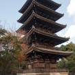 The historic Toji Pagoda in Kyoto — Stock Photo