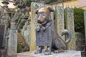 The dog - one of the monuments in Kotohira — Stock Photo