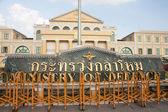バンコクの政府の建物の禁止 — ストック写真