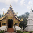 Wat Phra Singh Woramahaviharn in Chiang Mai — Stock Photo