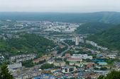 Petropavlovsk-Kamchatsky, Far east, Russia. City landscape — Stock Photo