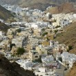 Muscat, Oman, Middle East — Stock Photo