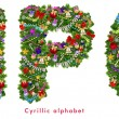 Christmas tree decoration - cyrillic alphabet — 图库照片