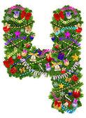 Numero 4. decorazione dell'albero di natale — Foto Stock