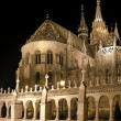 Stock Photo: Fisherman's bastion, Hungary