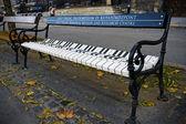 Bench near liszt ferenc memorial museum — Stock Photo