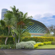 Stock Photo: Esplanade concert hall