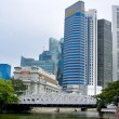 Stock Photo: Anderson bridge in Singapore