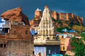 Mehrangarh fortress in Jodhpur, Rajasthan, North India — Stock Photo