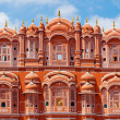 Hawa Mahal palace (Palace of the Winds) in Jaipur, Rajasthan — Stock Photo