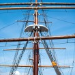 Stock Photo: Rope ladder to the main mast of the ship
