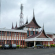 Stock Photo: Office Radio Republik Indonesiin Bukittinggi,Indonesia