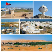 Collage of Images from Oman — 图库照片
