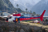Tenzing-Hillary Airport in Lukla, Nepal. — Stock Photo