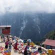 Постер, плакат: Saturday market in Namche Bazar Nepal
