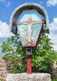 Christliche orthodoxe kreuz in alten orhei, moldova — Stockfoto