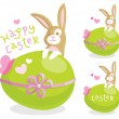 Easter greeting card — Stock Vector #5251033